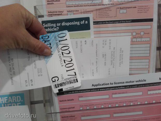 <strong>Техосмотр и продление регистрации наклеиваются прямо на лобовое стекло. Фото-2.</strong>
