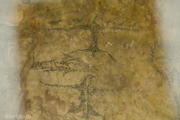 <strong>Старые наскальные рисунки маори или мори.</strong>