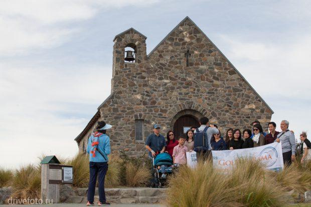 <strong>Китайцы у церкви озера Пукаки.</strong>