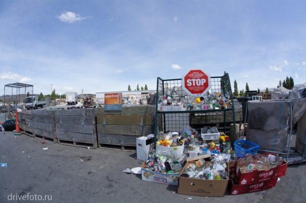 <strong>Фото-3 со станции переработки мусора.</strong>