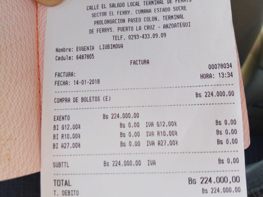 Мой билет на паром, купленный по седуле Патриссии. 224 тыс боливаров это примерно 1$